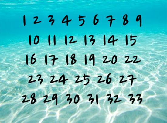 Chỉ 5 giây, bạn có thể tìm ra con số còn thiếu? - 6