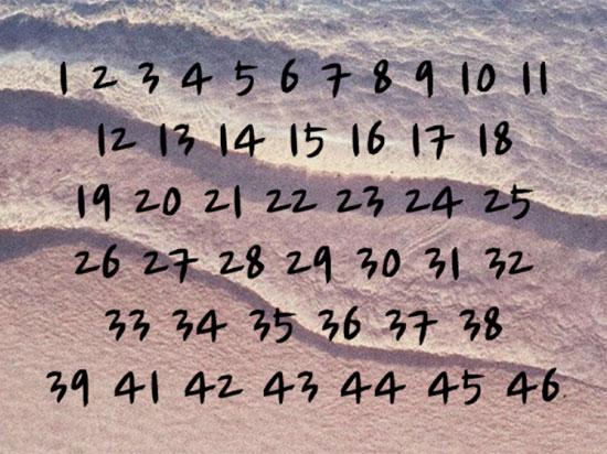 Chỉ 5 giây, bạn có thể tìm ra con số còn thiếu? - 7