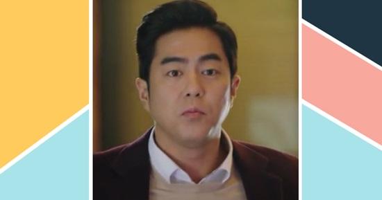 Các diễn viên Hàn này là ai? (2) - 4