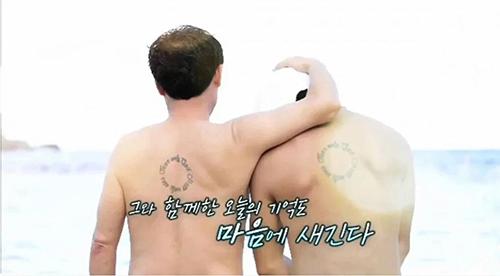 10 thần tượng Kpop có hình xăm bí mật khiến fan tò mò - 3