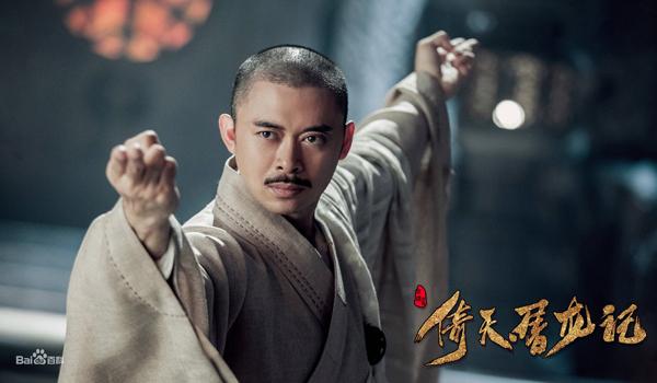 Thành Côn - Phàn Thiếu Hoàng.