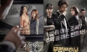2 phim Hàn hấp dẫn cùng lên sóng cuối tuần khiến khán giả khó lòng lựa chọn