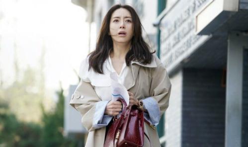 Nữ chính Song Yoon Ah của phim.