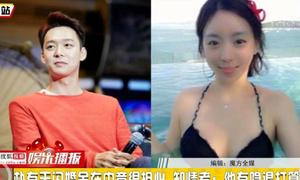 Yoo Chun hủy hôn với con gái út của đại gia