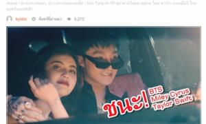 Truyền thông Hàn, Thái khen Sơn Tùng và MV 'Chạy ngay đi'
