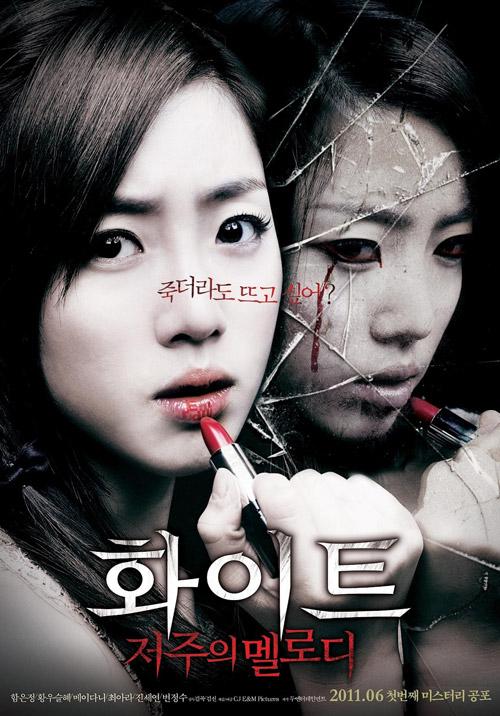 10 phim kinh dị đáng sợ nhất màn ảnh Hàn - 4