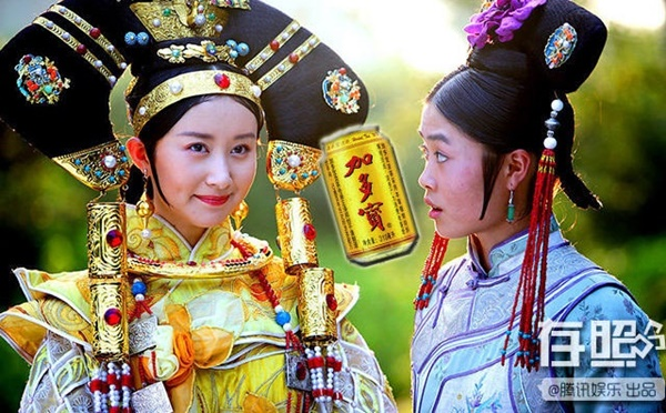 Những kiểu tóc gợi liên tưởng hài hước trong phim cổ trang Hoa ngữ - 6