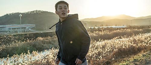 Phim của Yoo Ah In thất bại đáng tiếc tại Cannes.