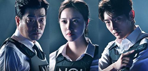 5 drama trinh thám điều tra của Hàn tha hồ hack não khán giả