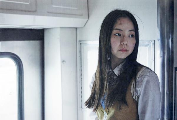 Tạo hình của Sohee trong dự án phim Chuyến tàu sinh tử.