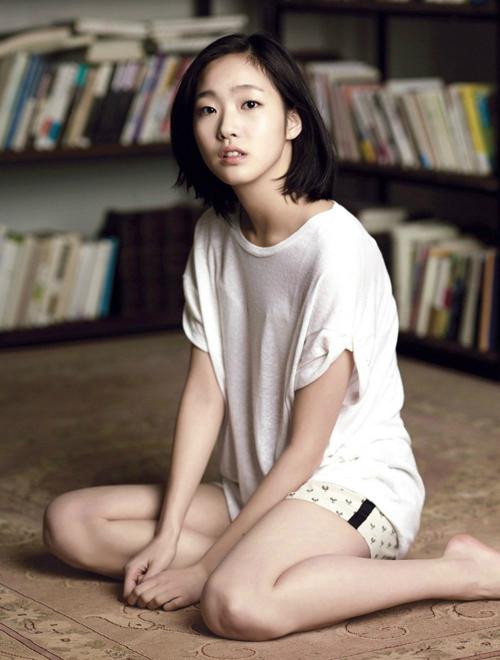 Kim Go-eun.