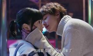Trailer 'Vườn sao băng' 2018 đầy cảnh tình cảm ngọt ngào