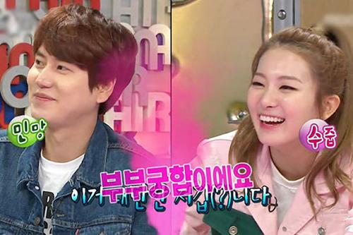 Kyu Hyun (Super Junior) từng nói rằng rất thích Seul Gi từ khi còn là thực tập sinh. 2 ngôi sao của SM vướng tin đồn hẹn hò. Thành viên Red Velvet đã phủ nhận bằng việc nói không thích những chàng trai có mắt 2 mí.