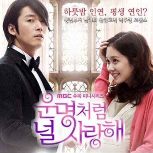 8 chuyện tình cưới trước yêu sau trên màn ảnh Hàn khiến fan muốn tan chảy - 6