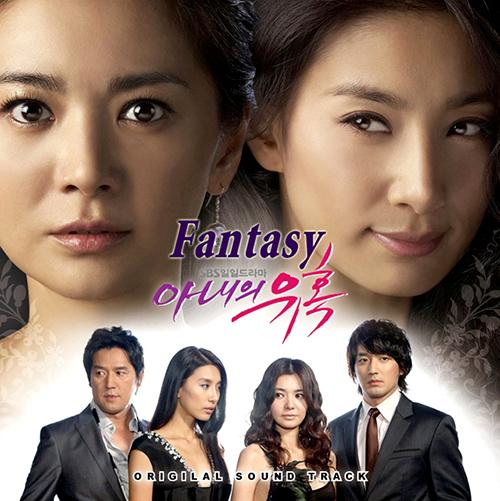 5 phim Hàn níu mắt khán giả với màn báo thù ngoạn mục của nữ chính - 4
