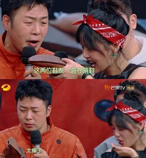 Người khác vui vẻ ăn luôn miếng sô cô la may mắn gặm trúng, còn Tân Chỉ Lôi lại nhổ ra ngay.