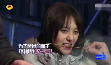 Biểu cảm của Trịnh Sảng khi ăn thịt.