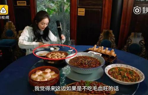 Dương Mịch chỉ cắn một miếng thịt viên và ăn một miếng tiết vịt.