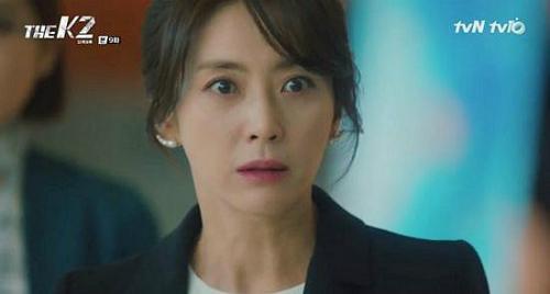 Choi Yoo Jin là một nhân vật vừa đáng giận vừa đáng thương.