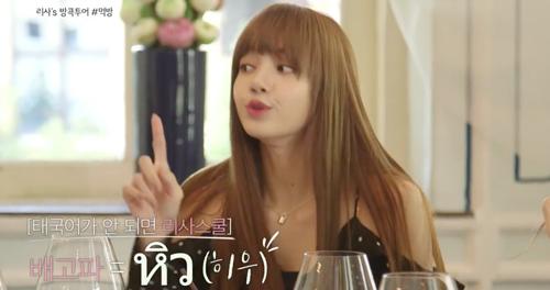 Những trải nghiệm rợn tóc gáy khiến idol Hàn nhớ đời - 5