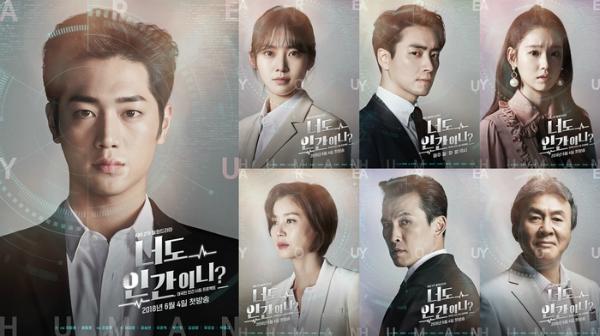 Poster các nhân vật trong phim.