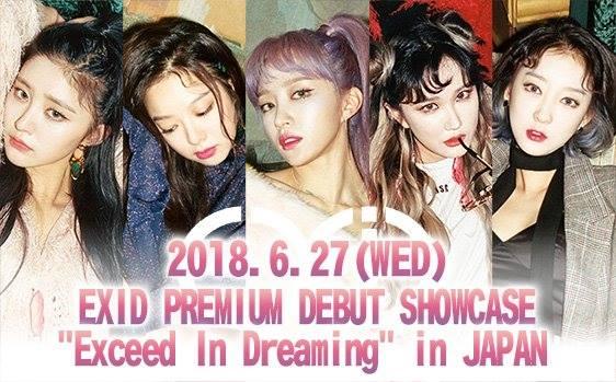 Hình ảnh quảng bá cho lần debut sắp tới của EXID tại Nhật Bản.
