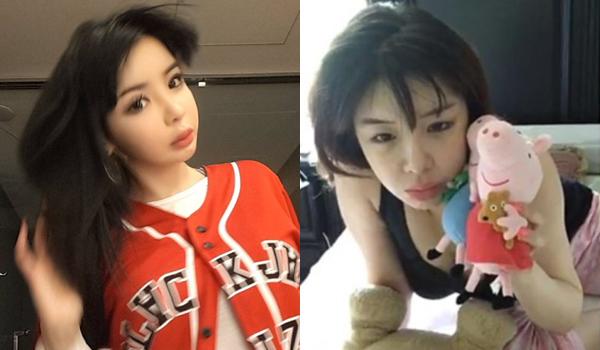 Hai lần đăng ảnh vào tháng 3 và tháng 8/2017 của Park Bom cũng gây tranh cãi.
