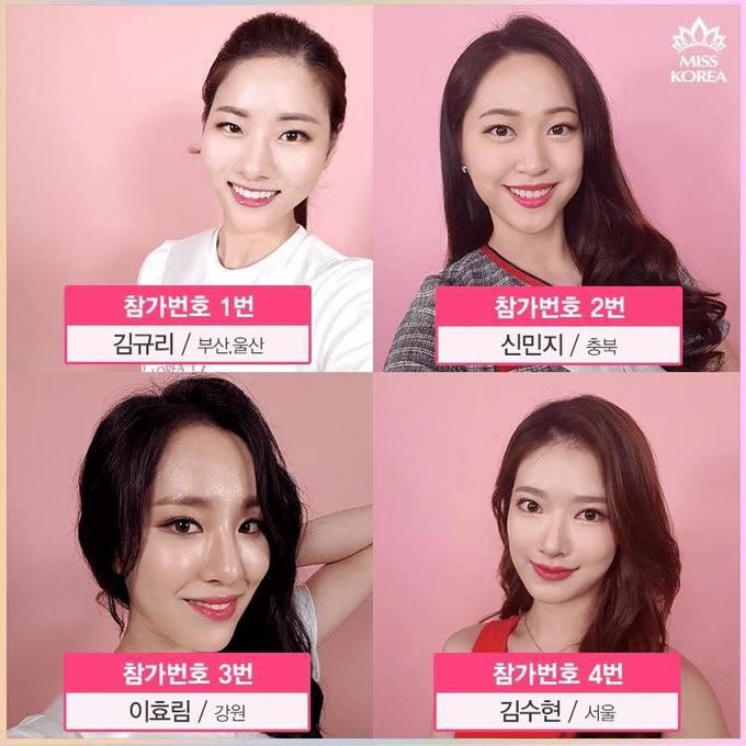 <p> Miss Korea 2018 chính thức khởi động từ tháng 2/2018. Đến nay, BTC đã chọn được 50 ứng cử viên sáng giá nhất cho vương miện hoa hậu bước vào vòng chung kết. Hình ảnh của các cô gái sau khi công bố đang gây tranh cãi trên mạng xã hội.<br /> </p>