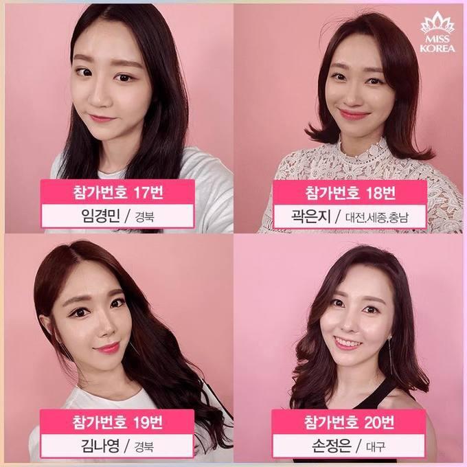 <p> Các netizen Hàn cho rằng ngày càng ít cô gái có hứng thú tham gia các cuộc thi sắc đẹp, thay vào đó họ thường đi theo hướng idol, diễn viên, beauty blogger... nhiều hơn.</p>