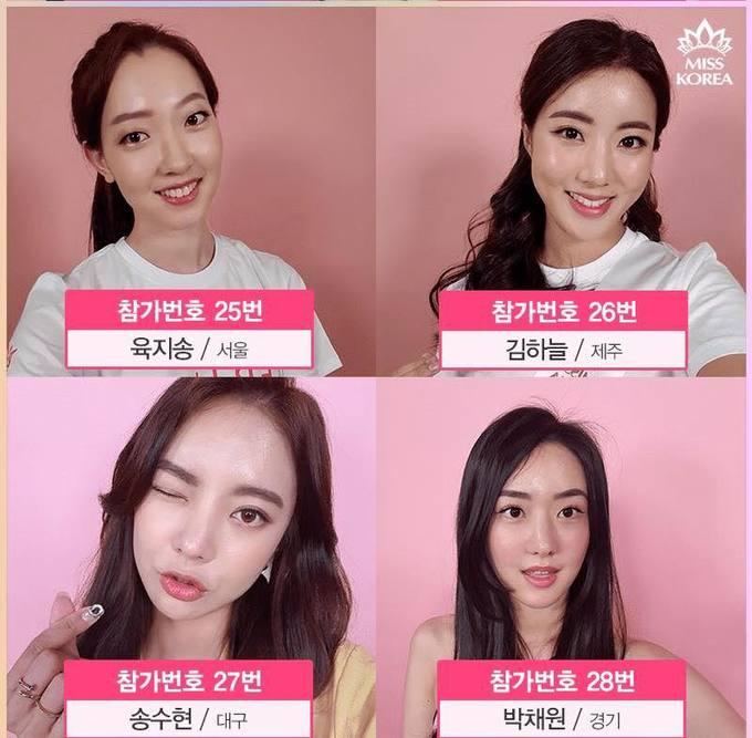 <p> Đây cũng là lý do các ứng cử viên cho vương miện cuộc thi sắc đẹp danh giá nhất Hàn Quốc ngày càng nhạt nhòa.</p>