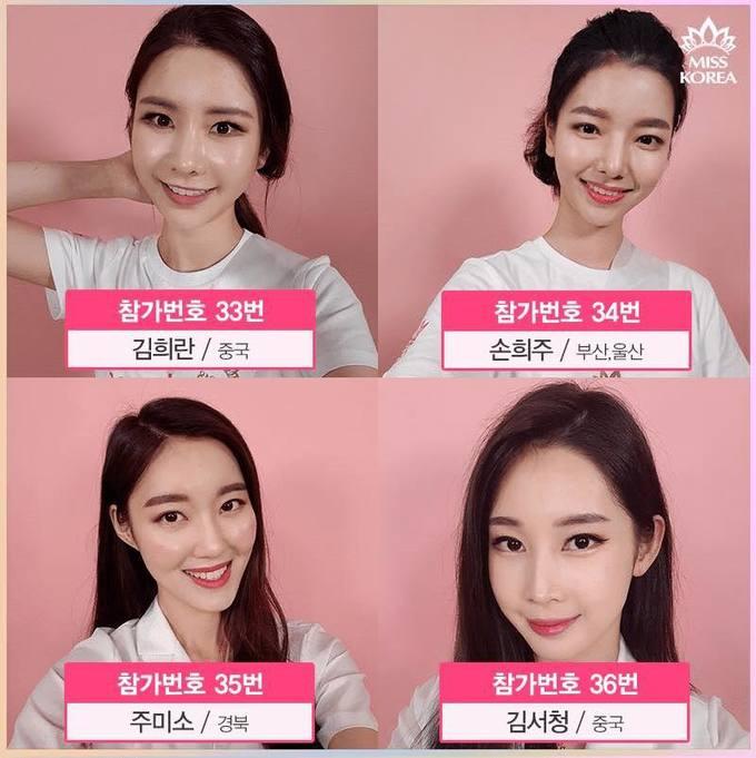 <p> Một số thí sinh nhưChoi Ji Hye (SBD 05),Yook Ji Song (SBD 25), Shin Eun Hye (SBD 44)... lại bị chê vì nhan sắc dưới trung bình.</p>