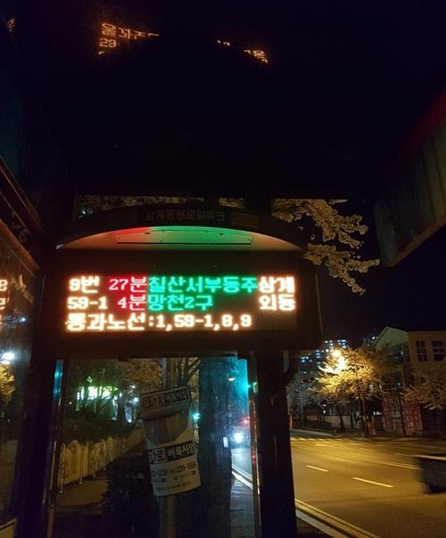 15 sự thật thú vị về đất nước Hàn Quốc có thể bạn chưa biết - 1