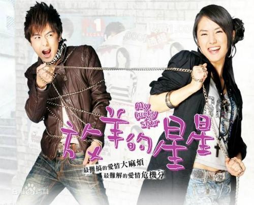 Lâm Chí Dĩnh và Yoo Ha Na.
