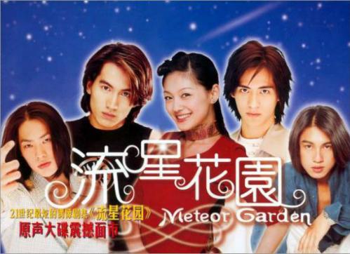 Phiên bản năm 2001.
