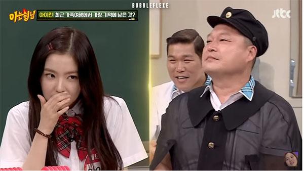 Những khoảnh khác Irene khiến phái nam phải câm nín