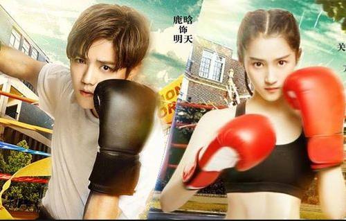 5 phim Hoa ngữ lãng mạn khiến dân FA phải ghen tị trong hè năm nay - 4