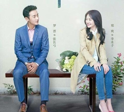 5 phim Hoa ngữ lãng mạn khiến dân FA phải ghen tị trong hè năm nay - 1