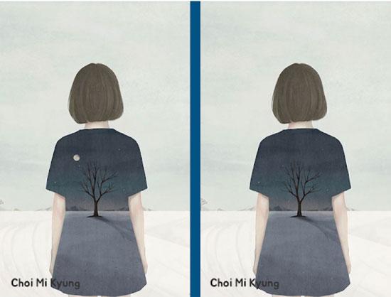 Bài test thị lực này có làm khó bạn? - 4
