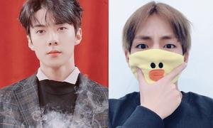 Những mỹ nam Kpop nổi bật nhờ đôi mắt 'con đậu con bay'