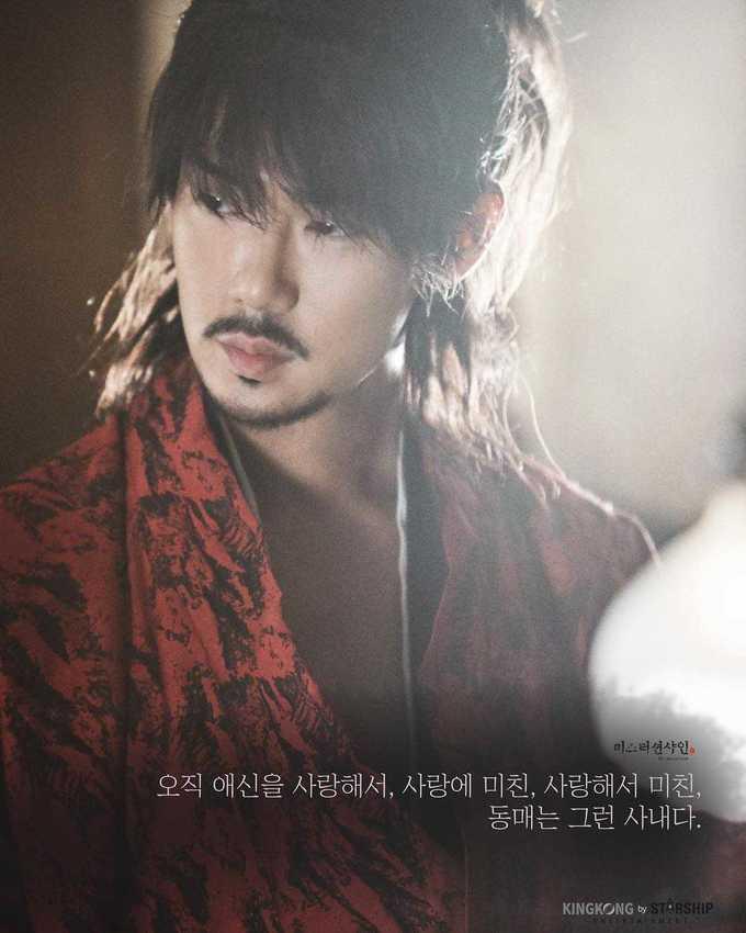 """<p> Hóa thân vào nhân vật này, trang phục của Yoo Yeon Seok là những bộ kimono Nhật với tạo hình đúng chất """"kiếm khách"""". Nhiều người dự đoán đây sẽ là một nam phụ có cuộc đời bi thảm lấy nhiều nước mắt của fan girl.</p>"""