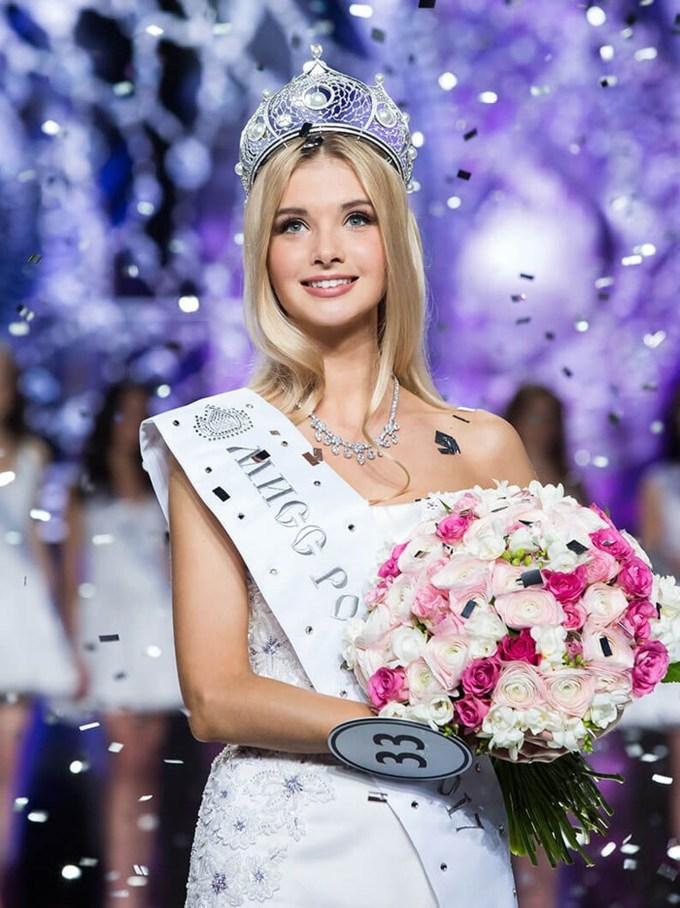 <p> Polina Popova đến từ Nga từng lọt top 10 Hoa hậu Thế giới 2017.</p>