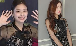 Loạt váy áo rẻ bất ngờ giúp Jennie gỡ mác 'thánh hàng hiệu'