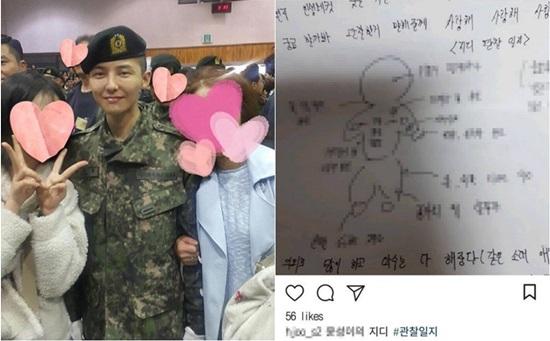 Thông tin riêng tư của G-Dragon trong thời gian nhập viện bị công khai lên mạng.