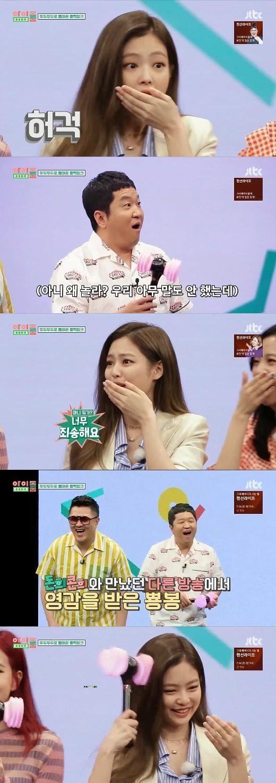 Phản ứng của Jennie khi vạ miệng trên sóng truyền hình.