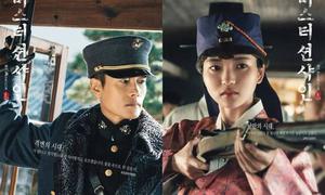 Vì sao phim truyền hình của Lee Byung Hun đắt như bom tấn điện ảnh