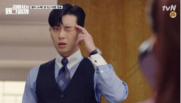 5 lý do để Park Seo Joon chính là phó chủ tịch Lee tự luyến một cách hoàn hảo - 1