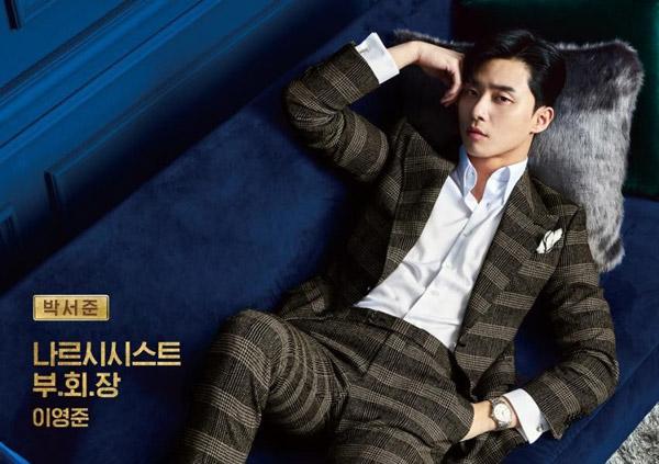 5 lý do để Park Seo Joon chính là phó chủ tịch Lee tự luyến một cách hoàn hảo