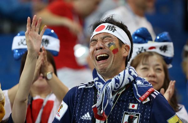 CĐV Nhật òa khóc sau thất bại đầy nuối tiếc