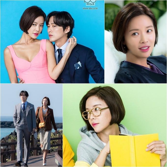 <p> Kể từ sau thành công của <em>She Was Pretty</em>, nữ diễn viên Hwang Jung Eum luôn gắn liền với mái tóc ngắn cá tính. Mới đây nhất trong bộ phim<em> The Undateables</em> (SBS), cô cũng có một kiểu tóc bob phù hợp với tính cách ồn ào, hài hước của nữ chính Yoo Jung Eum.</p>