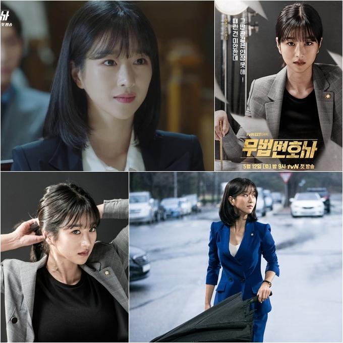 <p> Nữ diễn viên Seo Ye Ji đảm nhận vai nữ chính trong <em>Lawless Lawyer </em>(tvN) cũng có tạo hình gây ấn tượng với khán giả. Kiểu tóc bob dài nhuộm đen đơn giản nhưng vẫn cá tính đã giúp Seo Ye Ji phần nào thể hiện thành công hình ảnh một nữ luật sư tự tin, độc lập và có phần nóng nảy.</p>